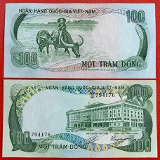 tiền con trâu việt nam 1972