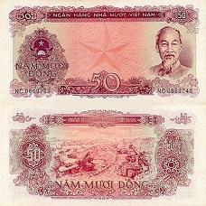 bộ tiền 1976 228