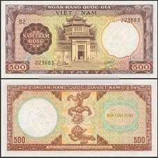 bộ tiền vnch 1964 228