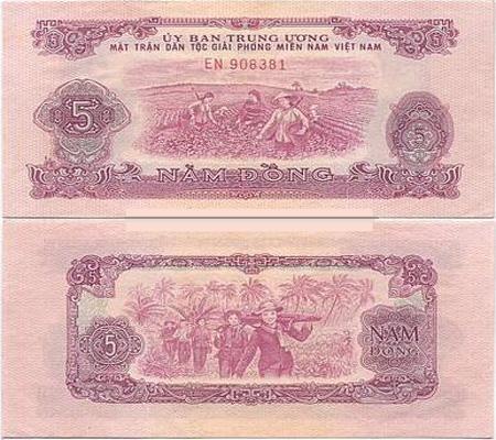 bộ tiền giải phóng 1963 605
