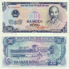 Bộ tiền việt nam 228
