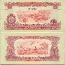bộ tiền giải phóng 1963 228