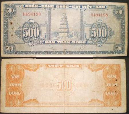 Bộ tiền 1955 lần 1 610