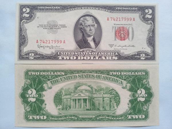 1953 2 mặt 600