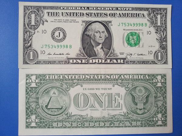 tiền tứ quý 603