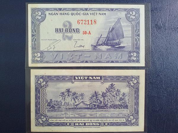 Bộ tiền 1955 lần 1 602