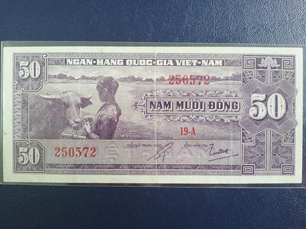 Bộ tiền 1955 lần 1 607