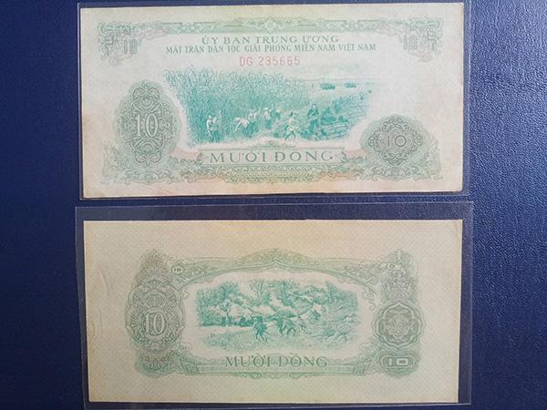 bộ tiền giải phóng 1963 606