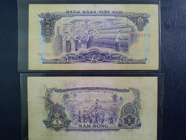 bộ tiền giải phóng 1966 605