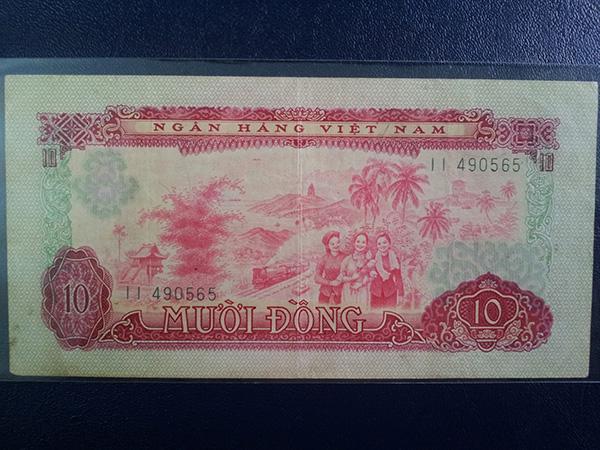 bộ tiền giải phóng 1966 606