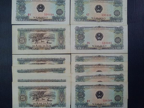 bộ tiền 1976 601