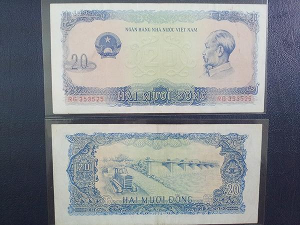 bộ tiền 1976 605
