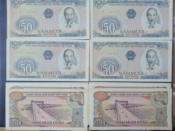Bộ tiền việt nam 608