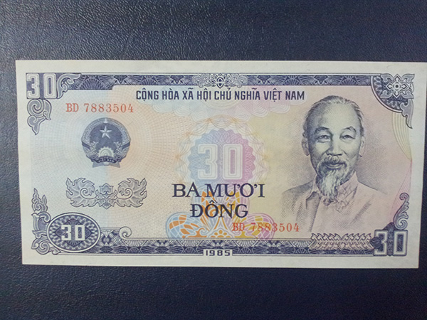 Bộ tiền việt nam 607