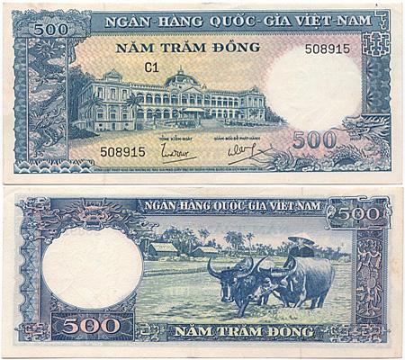 Tiền VNCH 1955 lần 2 606