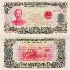 Bộ tiền VNDCCH 1964 228