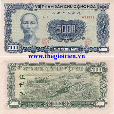 tiền VNDCCH 1951 611