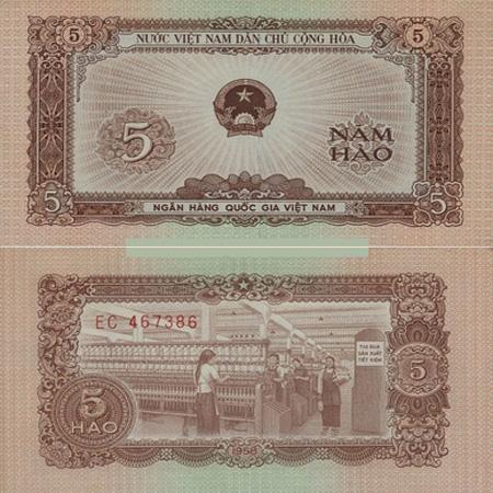 Bộ tiền 1958 602