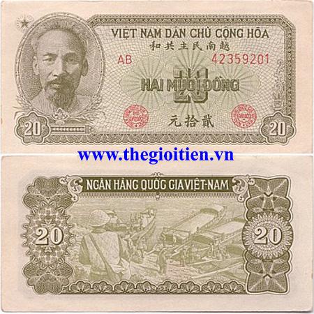 tiền VNDCCH 1951 602
