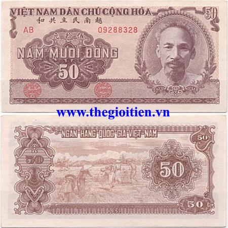 tiền VNDCCH 1951 603