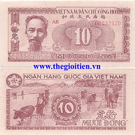 tiền VNDCCH 1951 600