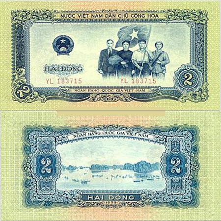 Bộ tiền 1958 604