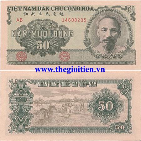 tiền VNDCCH 1951 604