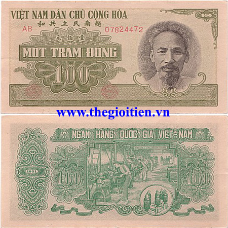 tiền VNDCCH 1951 605
