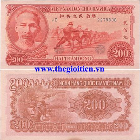 tiền VNDCCH 1951 607
