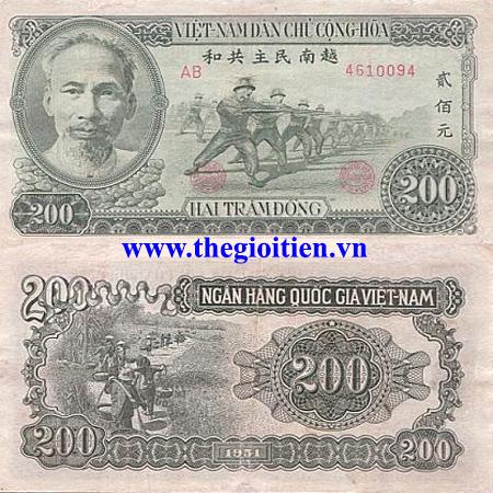 tiền VNDCCH 1951 608