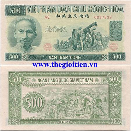 tiền VNDCCH 1951 609