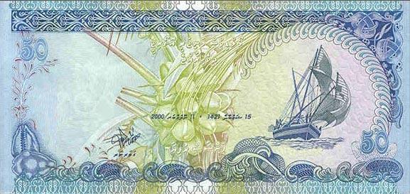 2.Maldives (Rufiyaa)
