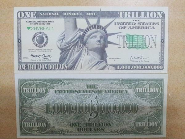 tiền 1 nghìn tỷ usd