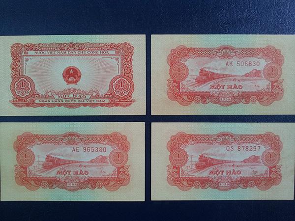 Bộ tiền 1958 600