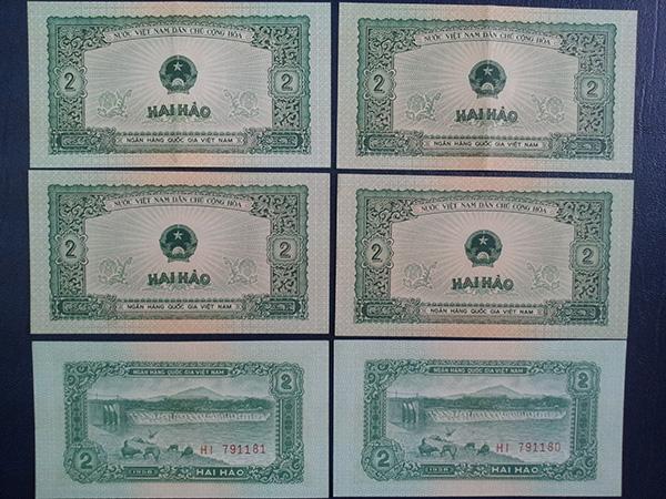 Bộ tiền 1958 601