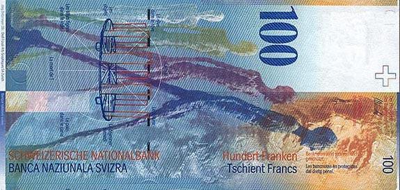 10 tờ tiền đẹp nhất hành tinh 601