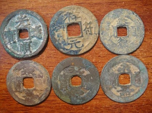 tiền cổ việt nam chữ hán