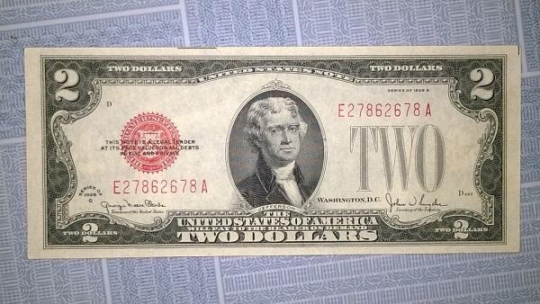 2$ 1928 sảnh tiến