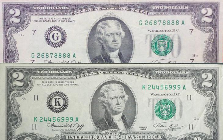 2 dola 1976 seri dep