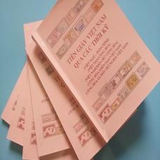 Tiền giấy việt nam 228