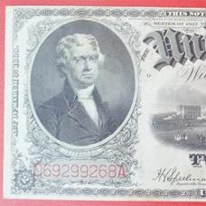2usd 1917 seri 228