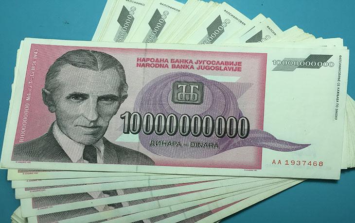 tiền nam tư 10 tỷ dinara