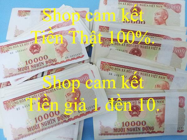 tiền 10k giấy xưa