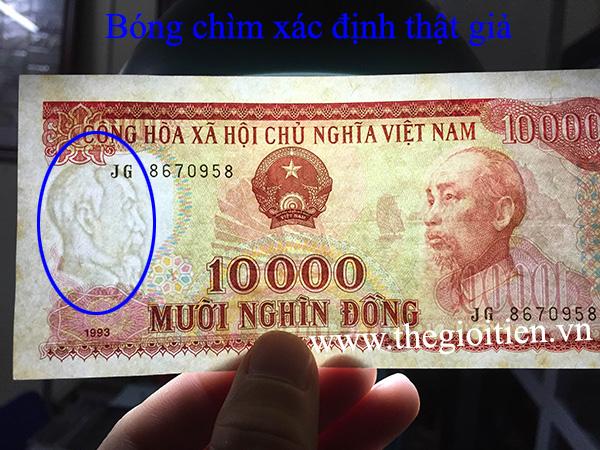 tiền 10 nghìn đỏ xưa
