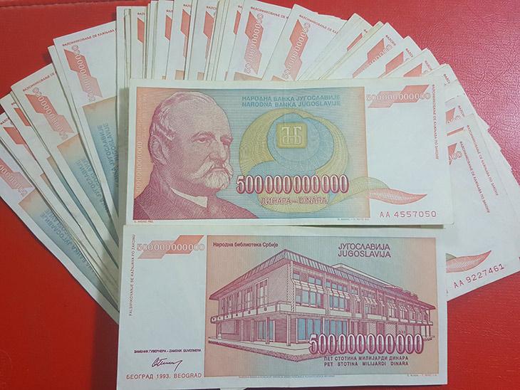 tiền nam tư 500 tỷ lớn nhất tg