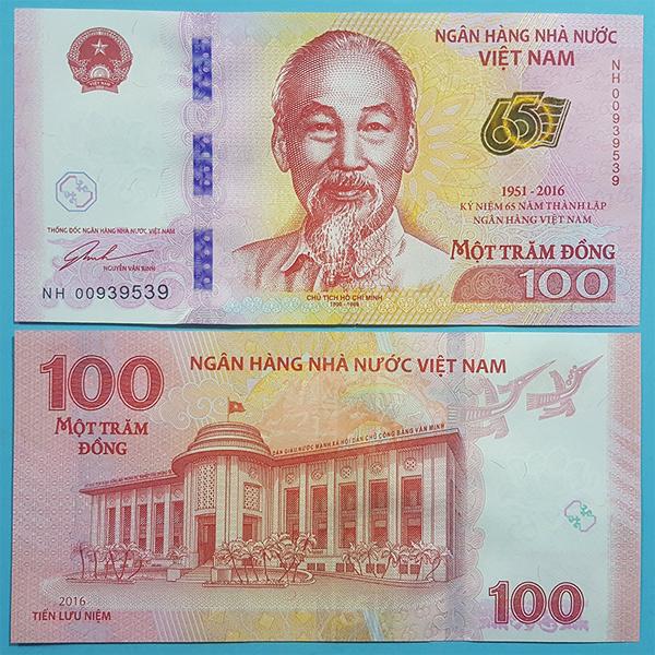 tiền 100đ