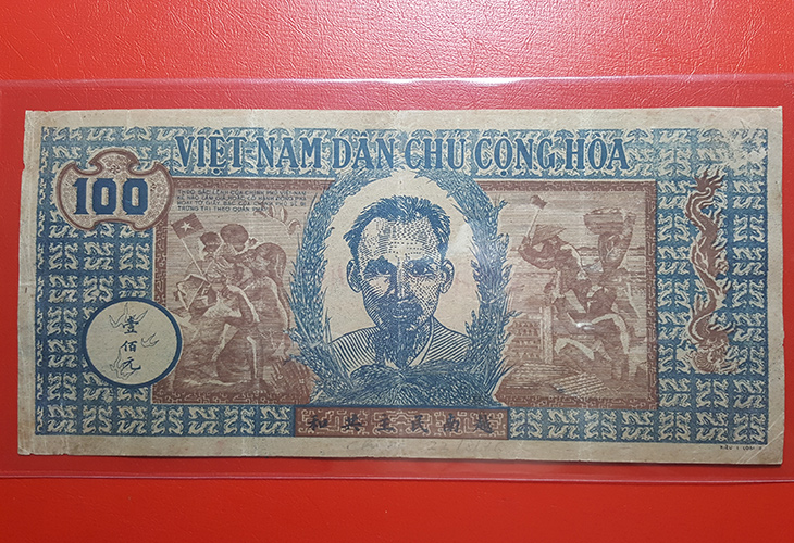 tiền giấy rơm 730