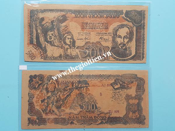 tiền giấy rơm 500đ chiến thắng sông lô