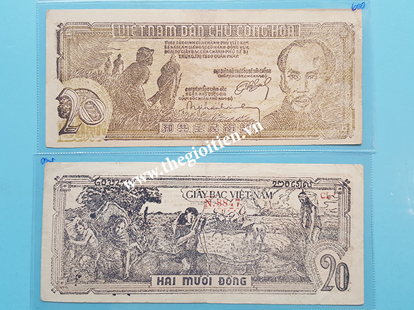 20đ tiền giấy rơm nam bộ