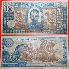 tiền giấy rơm 228